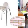 เก้าอี้สูงสีขาว White high chair