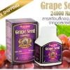 Grape Seed 24,000 max เกรพซีดสารสกัดจากเมล็ดองุ่น ขายถูก ของแท้