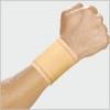 Olympian Wrist Support (Support พยุงข้อมือ)