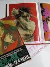 Blade of immortal (Hiroaki Samura) Artbook