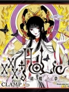 xxxHOLiC Dream of Butterfly Art Book