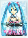 Hatsune Miku Graphics - kaleidoscope- Art Book