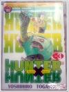 [เล่ม 3] HUNTER X HUNTER / YUSHIHIRO TOGASHI