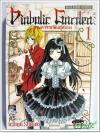 [เล่ม 1] Diabolic Garden สวนสวรรค์พันธุ์สยอง / Ichigo Shiraki