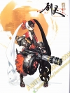หนังสือภาพ Blade And Soul Artbook 2  ;  character design of Hyung-Tae Kim
