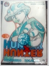 [เล่ม 24] HUNTER X HUNTER / YUSHIHIRO TOGASHI
