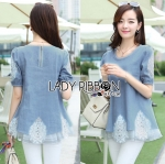 Lady Gena Holiday Casual Trio Mixed Denim,Lace and Chiffon Top