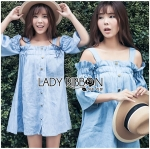 Lady Victoria Casual Chic Off-Shoulder Soft Denim Dress