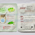 East-skin : มาร์คน้ำนม ผักรวม ซองสีเขียว