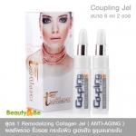 Remodelizing Collagen Jel ( ANTI-AGING ) กระชับผิว ริ้วรอย รูขุมขนกว้าง ป้องกันริ้วรอยก่อนวัย ขนาด 6 ml 2 ขวด