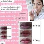 Oxyjel Fabulous Lip