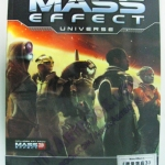 The Art of Mass Effect Universe artbook