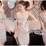 Lady Nasha Basic Elegant Pale Pink-Nude Lace Dress