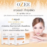 OZEE Glutathione 1200 mg
