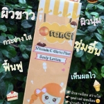 Lotion Orangi by Mayle Care