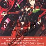 หนังสือภาพ redjuice Art Book Redbox