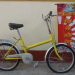 จักรยานล้อ 20 พับได้ ไม่มีเกียร์