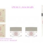 LPB Cream Set 3 : ACNE Set ชุดสู้สิว