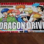 Dragon Drive เล่ม 14
