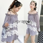Lady Taylor Ruffle Off-Shoulder Lace Embroidered Chiffon Long Blouse