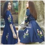 Lady Kiera Flower Embroidered Striped Cotton Dress