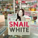 สเนลไวท์ Snail white cream ครีมหอยทากที่ช่วยให้หน้าใส หน้าเงา สุขภาพผิวดูดีขึ้น1 กระปุก ส่งฟรี EMS