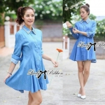 Lady Elizabeth Chic Crystal Embellished Shirt Dress in Blue