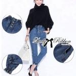 Lady Nina High Waisted Botton-Down Skinny Jeans