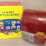 กระเป๋านักเรียนญี่ปุ่น 010