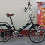 จักรยานญี่ปุ่นบ้านฮักแล้วถีบ ล้อ 20 ผ่าหวาย พับได้ มีเกียร์
