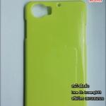 กรอบฝาหลังมือถือ find finder x9017 พลาสติก เขียว