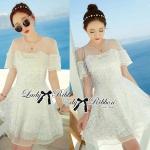 Lady Patty All That Glitters Sequin Organza Dress