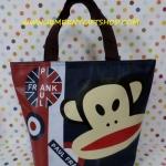 กระเป๋าถือหูหิ้วใบกลาง พอลแฟรงค์ Paul frank ขนาดกว้าง 12 ซม. * ยาว 30 ซม. * สูง 23 ซม. ลายหน้าพอลแฟรงค์ปากกว้าง