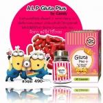 ผลิตภัณฑ์ เสริมอาหาร A.L.P gluta complex plus by candy