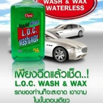 L.O.C WASH & WAX WATERLESS