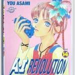 [เล่ม 14] A.I REVOLUTION / ASAMI Yuu