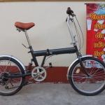 จักรยานญี่ปุ่น ล้อ 20 พับได้ มีเกียร์ มีโช้ค