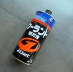น้ำยาหม้อน้ำ G ZOX ( แบบผสมแล้ว 1 ลิตร )