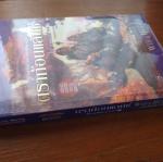ดราก้อนแลนซ์ โครนิเคิลส์ book 1