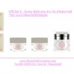 LPB Cream SET 5 : Korea Wink เซตแนะนำโดยคุณจุ๊บจิ๊บ
