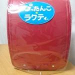 กระเป๋านักเรียนญี่ปุ่น red 003