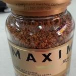 กาแฟ MAXIM Gold Blend ขวดทอง