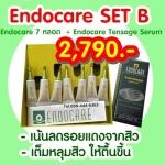 Endocare SET B + Free UMO Soap 1 + FREE EMS