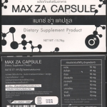 Maxza Capsule - แมกซ์ซ่า แคปซูล