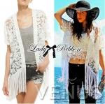 Lady Nicole Elegant Fringed Lace-Organza Poncho