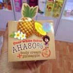 K101 แพค 3 กระปุก ราคาส่ง 720.- Over White สับปะรด AHA 80% Body Cream Pineapple by Sabu 30 g. ครีมสับปะรด