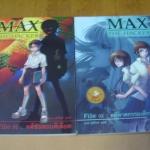 Max The Hacker File 01-File 02