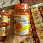 AK411 วิตามินซี อย.1000mg Vitamin C-1000 mg