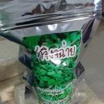 ชาจิงจูฉ่าย(ห่างไกลมะเร็ง) ถุงละ 125  บาท (สั่ง 3 ถุงค่าส่งฟรี)
