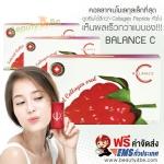 BALANCE C (Collagen) คอลลาเจน ขาว ใส สวย อย่างเป็นธรรมชาติ 3 กล่อง ราคาพิเศษ